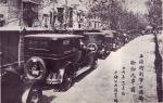 China 1927_808_JG Pathé