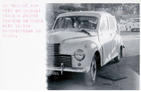 AQ failed photo of a Jowett Javelin in New Delhi in 1965 shows Hindi script, then most unusual.    VB archive