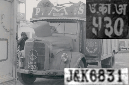 J&K 68  --  The dual-plated lorry on which the writer hitch-hiked from Patna to Kathmandu in 1965, carried Nepali and Jammu & Kashmir commercial plates.