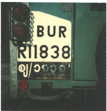 A Land Rover seen in the 1970s.  A painted Rangoon 11838 translation plate had been added for travel outside Burma.