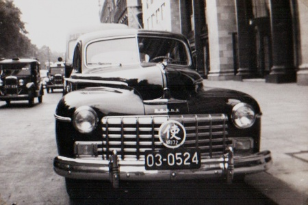 American Dodge sedan from postwar China.