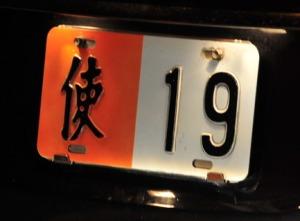 RC_12_Taipei32a