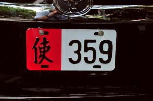 RC_12_Taipei42