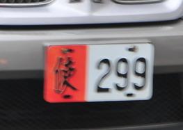 RC_12_Taipei53
