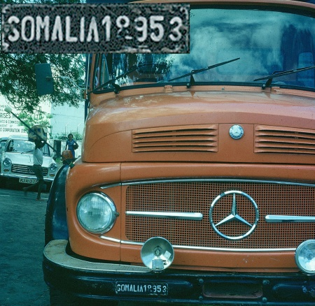 The independence of Somalia gave rise to this series, about 1960. This is seen in Nairobi in 1978