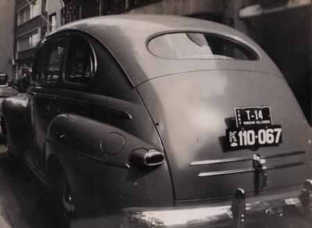 (USVI47)_T-14_JP1947vb