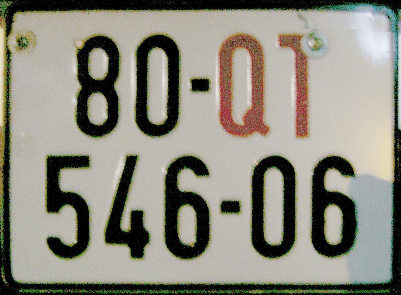 QT - Unidentified type in Saigon, 2008.