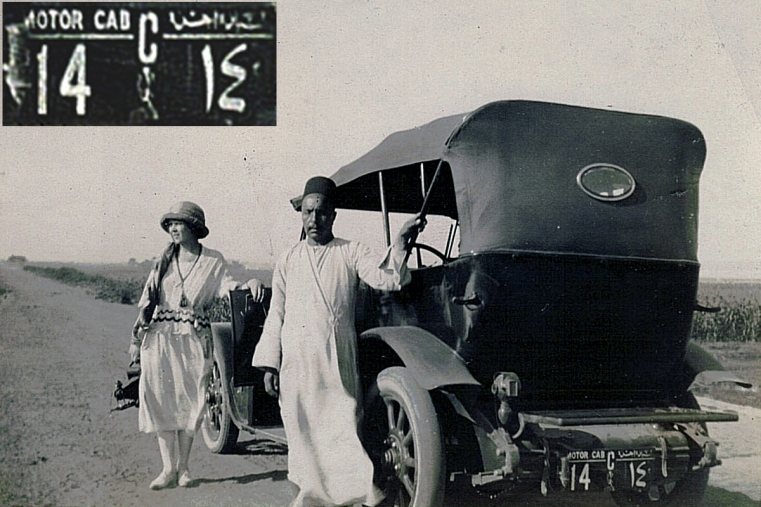 Cairo Motor Cab 14 pauses for a photo opportunity a hundred years ago. (anon)
