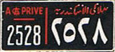 (ET3)(50-56)_A2528_cu_RKi