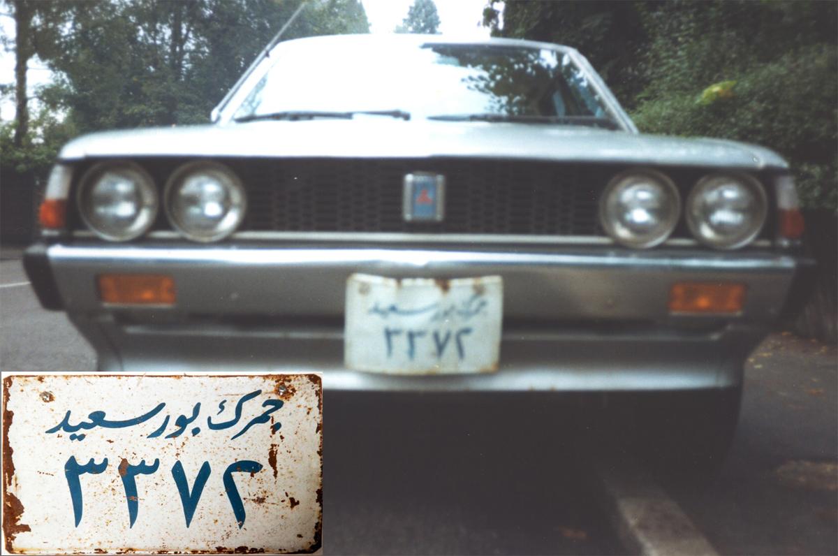 (ET4)(56--)(exp)_PTS3372_comp_VBpl70s