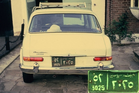 Austin 1800 from the British embassy in Cairo in the 1970s, seen in Amersham, UK.  Brumby archive