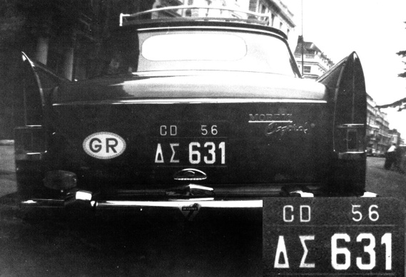 A Farina-designed Morris Oxford from Athens embassy, in about 1958. VB archive.