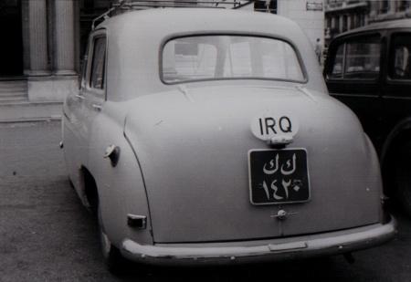 Iradi Hillman from Kirkuk oilfields area.  Pemberton archive.