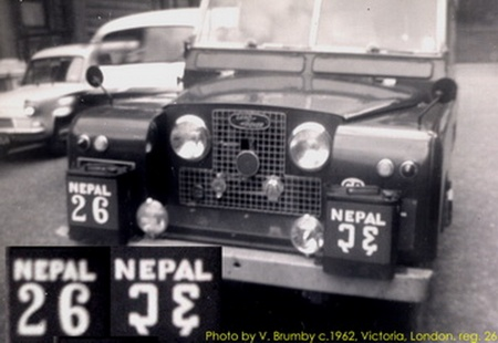 It took a two-kilometre chase on foor in heavy traffic to get this photo of the olnyNepali EU38 ever saw in England in 1962.     Brumby archive