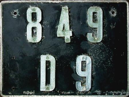 (DJI2)('69)_849D9_cu_VBpl