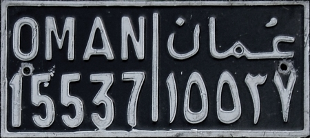 The above series was replaced by simple pressed plates on to soft alloy sheet, in white on black, about 1973.   Later the colours changed to black on yellow.
