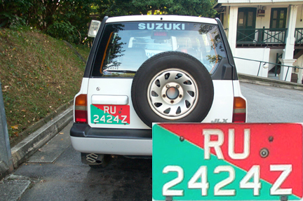 RU 2424 Z is the Restricted Use plate for Sentosa Island, a hundred metres off Singapore's coast.