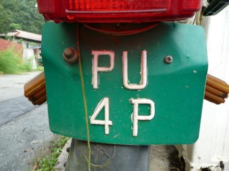 (SGP3)(Ubin)_PU 4 P_VB2013_resize