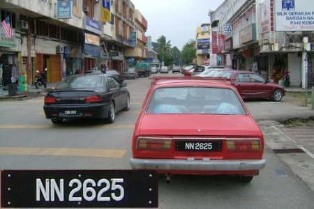 NN 2625.   Could be from Newcastle (City) in Natal, but it's from Negri Sembilan.