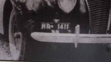 HA 14ll - The characteristic font of early Ethiopian plates.....