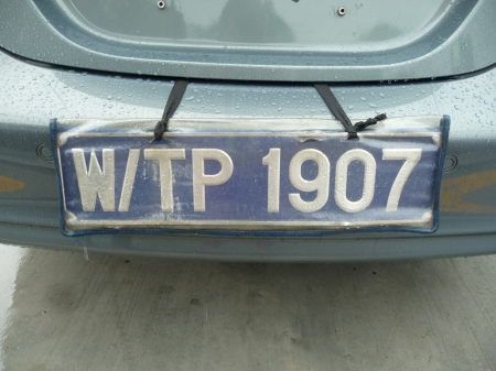 and this is the replacement  Trade Plate for new issues, which will probably replace the former.