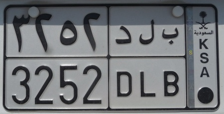 The odd Saudi is seen in Oman, via a magnificent cross-desert motorway to the border.