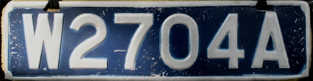 this was the Wilaya dealer plate layout which was found to conflict with the new regular plates, so had to be redesigned.