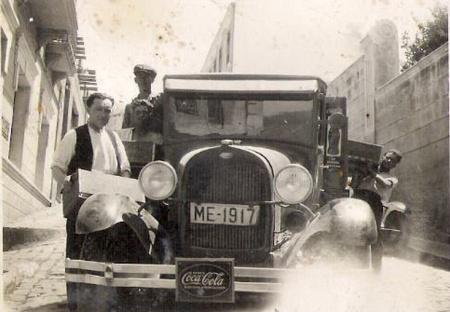 (ME dd-56)-1917_AG