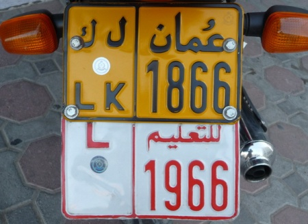 This seems to be a plate carried by learner-drivers on motorcycles, until they pass their test.             Brumby archive 2014