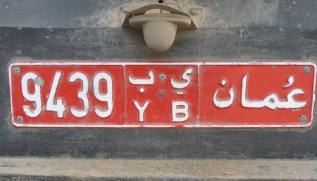 YB 9439  ..  standard truck plate on a heavy 6-wheeler.    Brumby archive 2014