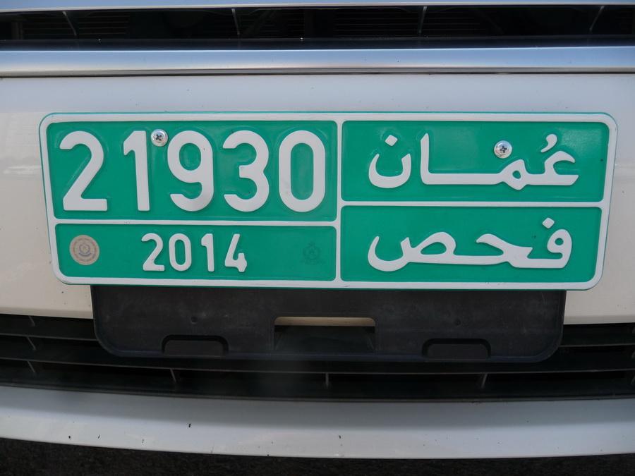 Oman | Europlate blog