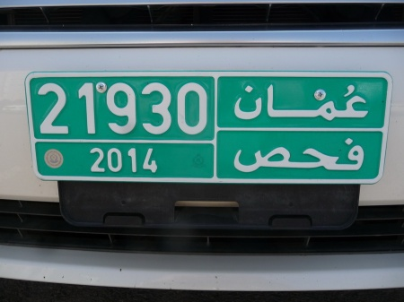 21930  ..  Turquoise dealer plates are a common sight in Mutrah and Muscat.   The high number of this current, 2014 annual-issue seems odd.    Brumby archive