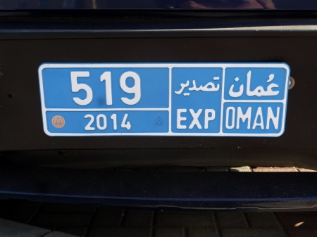 Export plates are normally seen OUTSIDE their country of issue, but this was a lucky find at the main port Al-Qaboos.