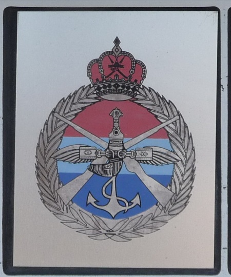 The Oman army insignia