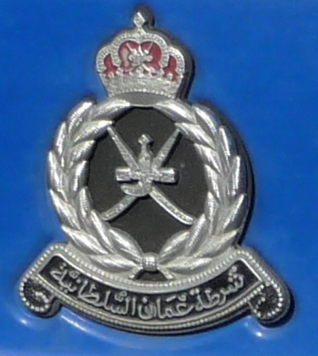 The well-made insignia of the Omani police plates. Brumby archive