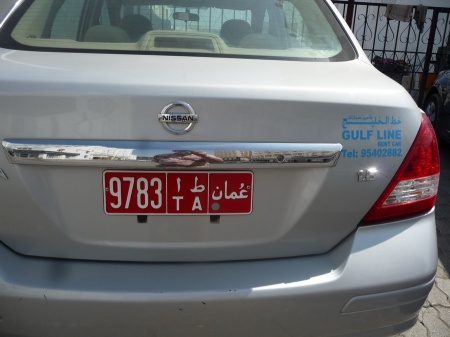 Hire cars use the 'T' prefix, starting with a single 'T', then A/B etc.   Current issue is TB/ at Feb. 2014.    Brumby archive 2014