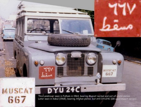 From inception (year unknown) Muscat and Oman, as it then, had owner-supplied plates, usually painted, with an arabic serial number over the arabic  'Oman'. ThIs Land Rover travelled out-of-state to be photographed in London during 1964. There were few roads and very few vehicles. It's British re-registration has YU for London and a number between 10 and 99 usually indicated a used-import re-registration.    Brumby archive 1964