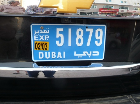 Finally, Dubai sent over a couple of plates, to improve the set    Brumby archive 2014