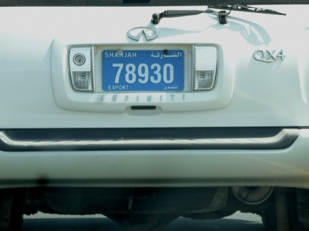 and mixed UAE plates, including exports.    Brumby archive 2014.