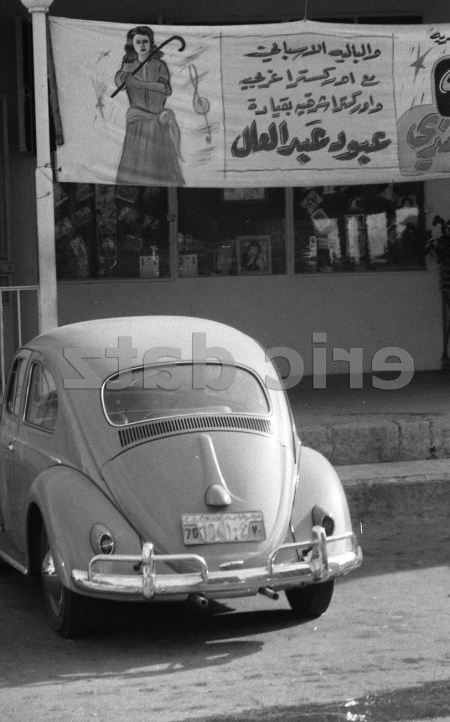 Volkswagen photo 1959 Doris Nieh-1