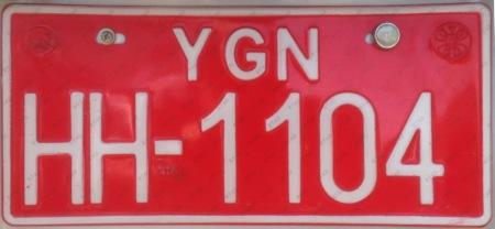 bur-2013comv-txi-locals-yangon_hh-1104_cu_2017vb