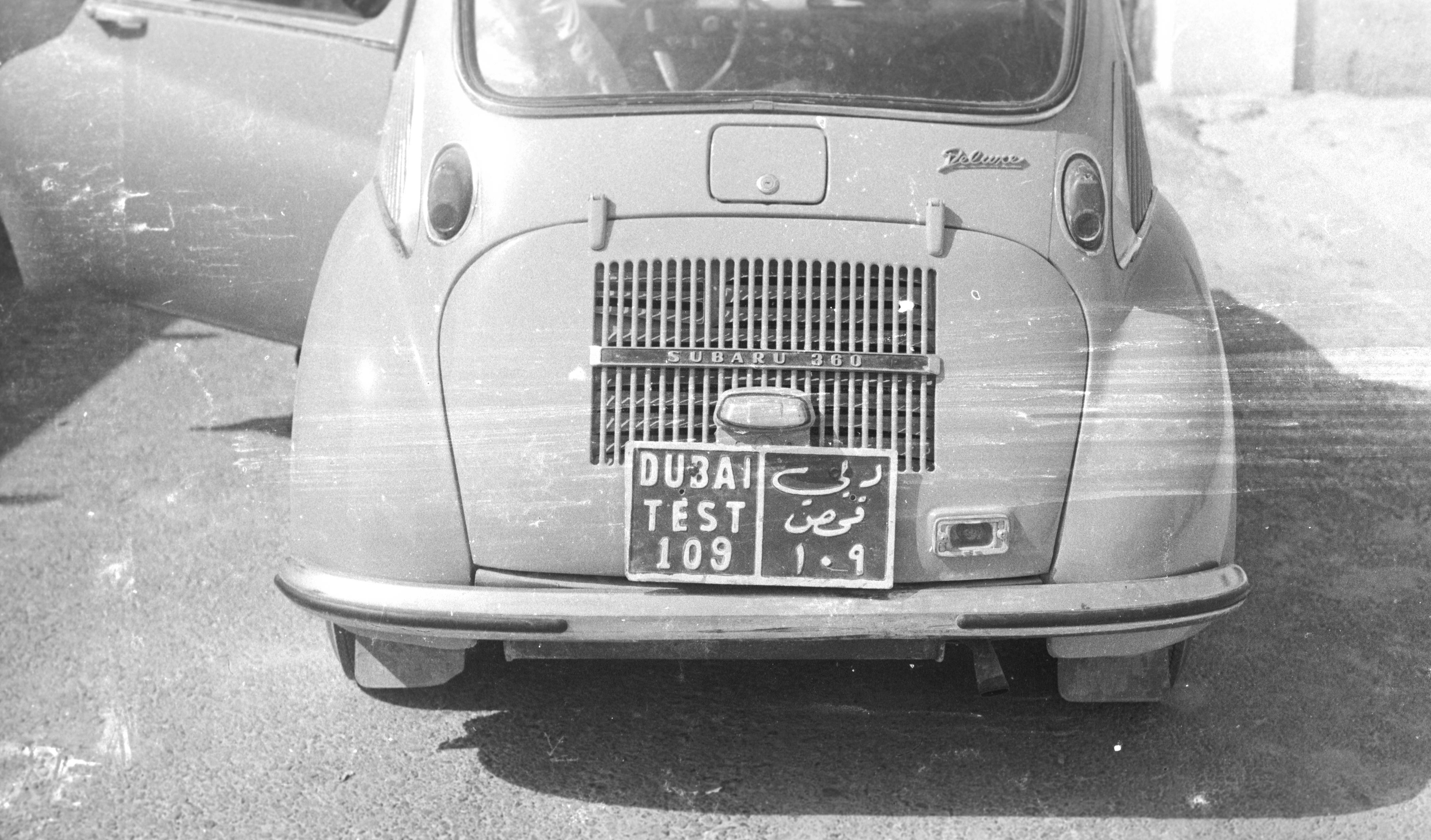 (UAE)(Dub 64c-76)(dlr)_Test 109_VBmb1970s