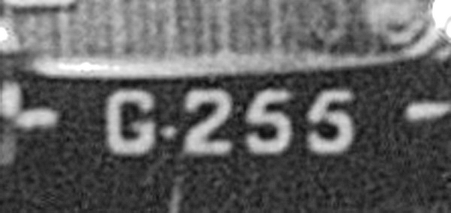 (NGN 50-59)(Biak Is.)_G 255_CU_(w.bl)_vbKS