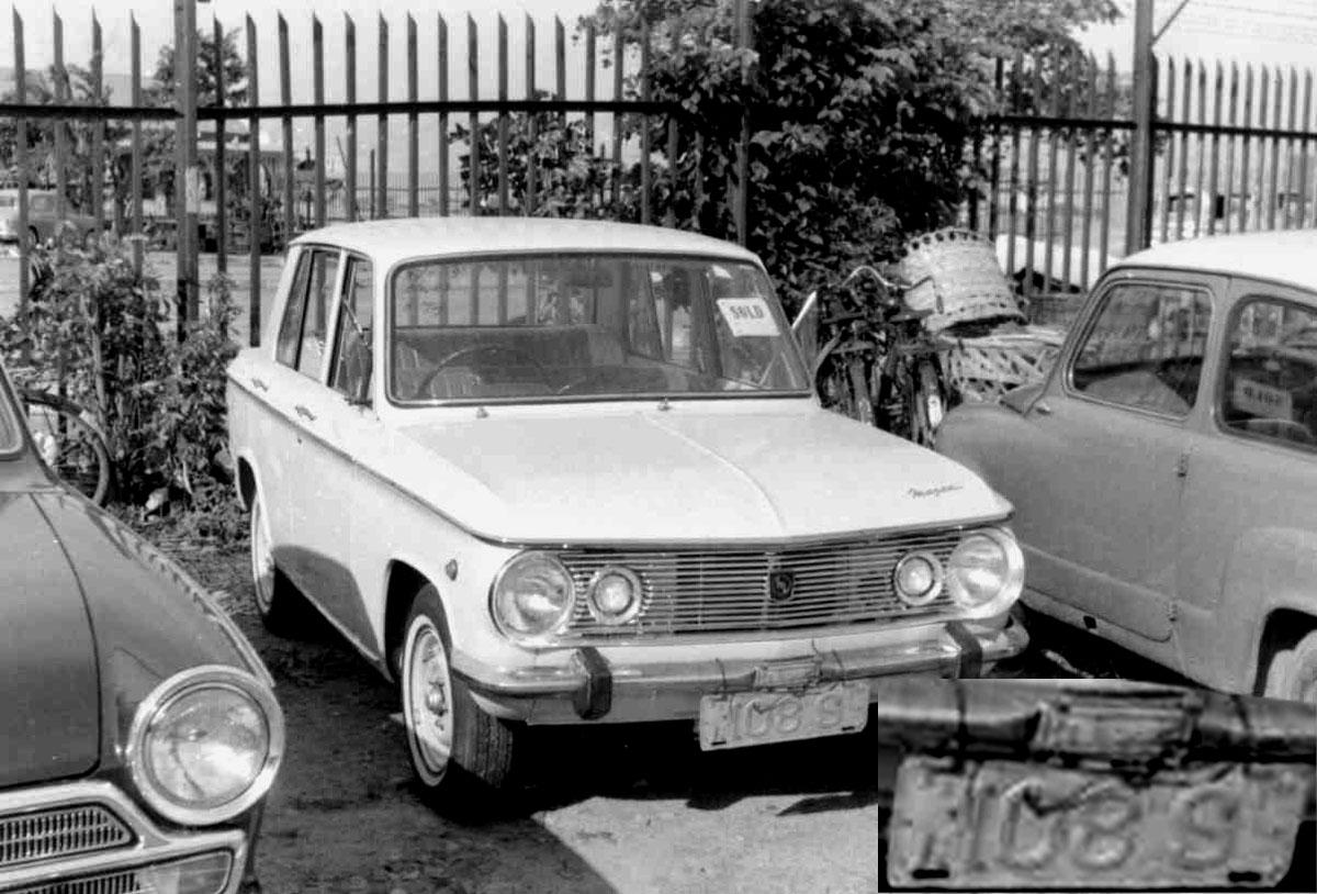 (SGP)(dlr 50s-80s)_108 S_comp_(s.y)_Mazda.SGP)(dlr docks1966VB